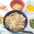 9月14日昼食(牛丼) #病院食