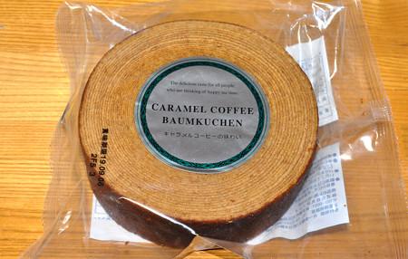 CARAMEL COFFEE BAUMKUCHEN_1