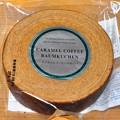 Photos: CARAMEL COFFEE BAUMKUCHEN_1