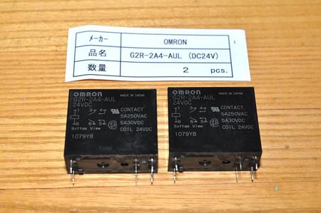 G2R-2A4-AUL (DC24V)