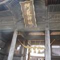 Photos: 阿蘇神社1