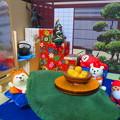 Photos: まったりなクリスマス