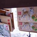 写真: 諏訪大社 絵馬