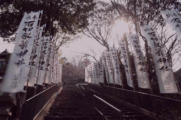 Photos: 石切劔箭神社(石切神社) 上之宮