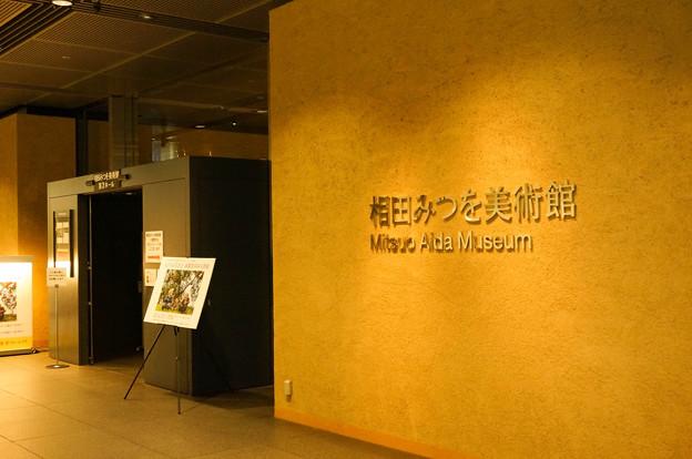 4_東京国際フォーラム_016