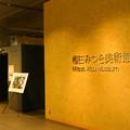 Photos: 4_東京国際フォーラム_016