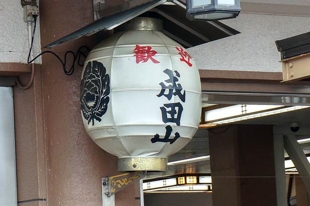 成田祇園祭_294