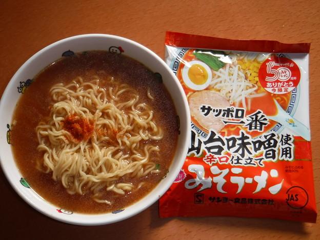 サッポロ一番仙台味噌使用辛口仕立てみそラーメン