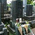 Photos: 森鴎外の墓