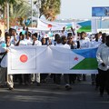 写真: djibouti_march_5568045083_o