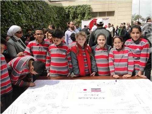 Photos: egypt_walk02_5570557478_o
