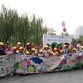 Photos: ghuangzhou_03_5932879362_o