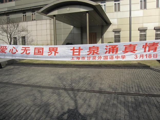 shanghai1_5570045513_o
