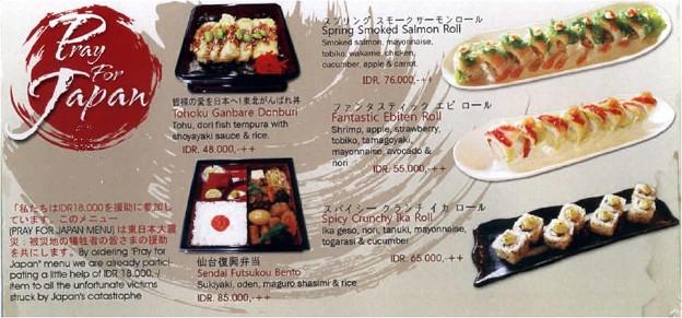 medan_menu_5838540249_o