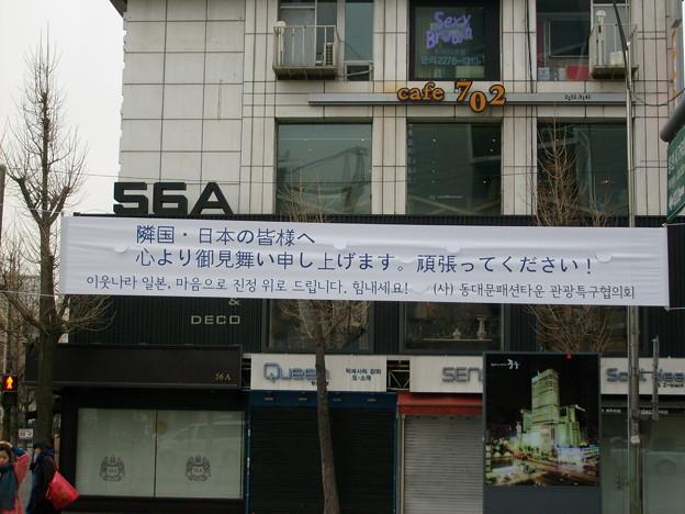 seoul03_5570027465_o