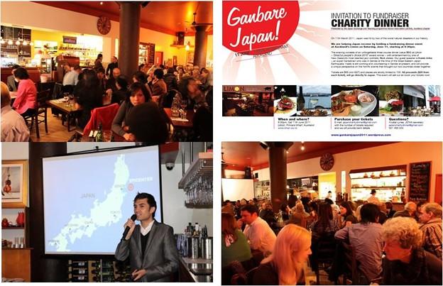 auckland_charity_dinner_5838185377_o