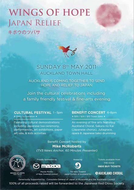 auckland_concert_poster_5764930860_o