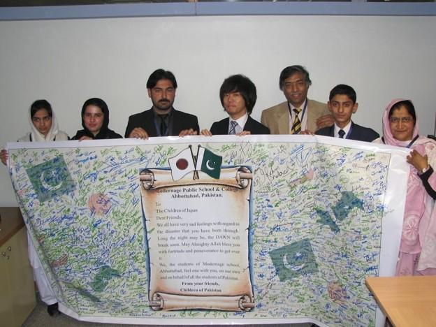pakistan_abotabad_school_5640501742_o