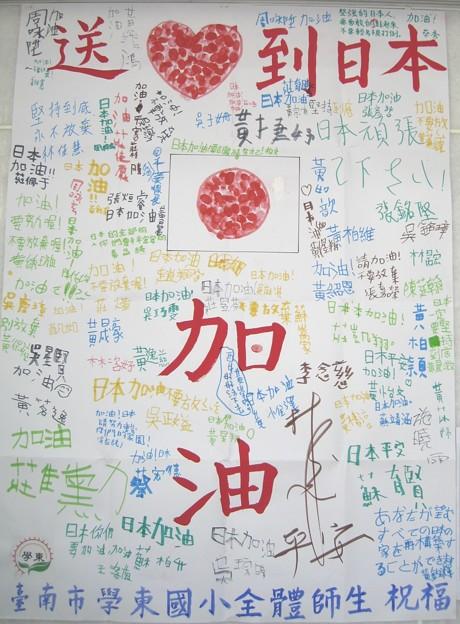 taiwan_02_5640415314_o