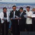 Photos: chiang_mai01_5579181989_o