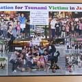 Photos: thai_b-boy_5579744626_o