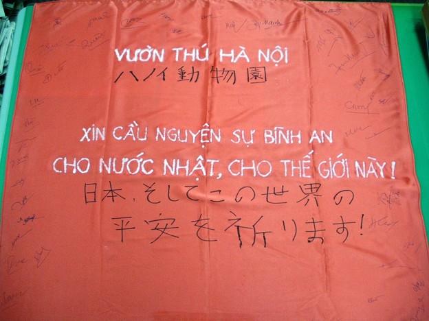 viet_nam_hanoi_zoo_5608400945_o