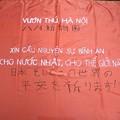 写真: viet_nam_hanoi_zoo_5608400945_o
