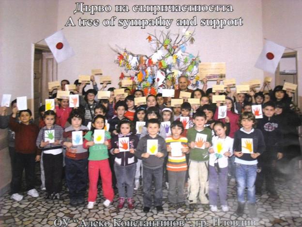 bulgaria02_5581450295_o