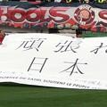 Photos: tunis_football_5568031687_o