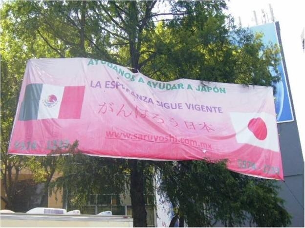 mexico_fair02_5839097060_o