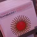 Photos: argentina_charity_cd02_5678129781_o
