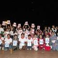 Photos: argentina_charity_event01_5678129783_o