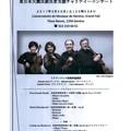 Photos: geneve_concert_poster_5764942888_o