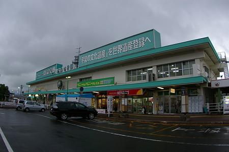 IMGP8261
