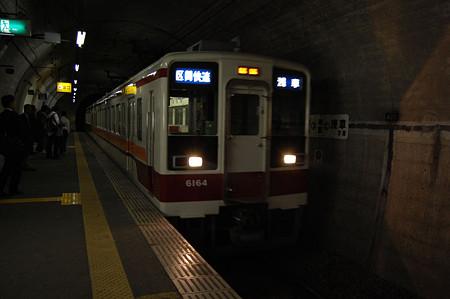 81017-28