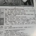 Photos: KAKADO Monthly Magagine
