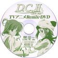 Photos: TVアニメ Remix-DVD