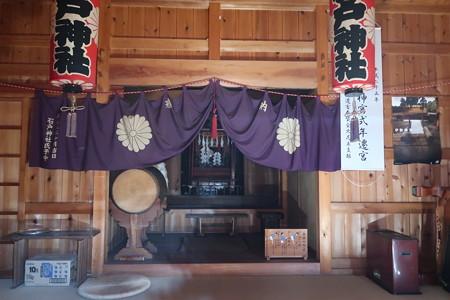 石戸神社 (6) 北本市石戸宿