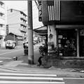 Photos: 占い