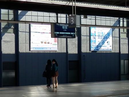 樟葉駅の写真4