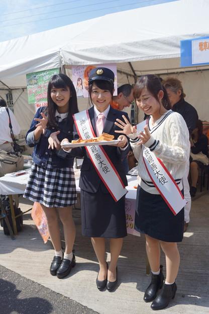 写真: 神鉄トレインフェスティバル(2015)0014