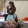 写真: 神鉄トレインフェスティバル(2015)0015