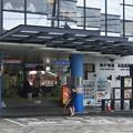 Photos: 有馬温泉駅周辺の写真0002