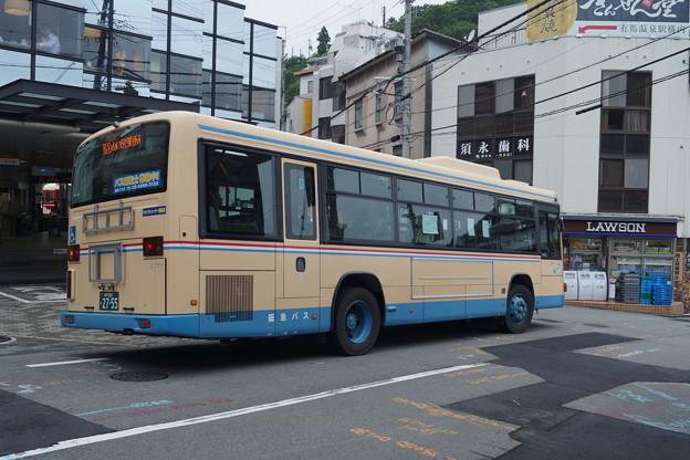 写真: 有馬温泉駅周辺の写真0003