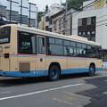 Photos: 有馬温泉駅周辺の写真0004