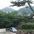 Photos: 有馬温泉駅周辺の写真0010