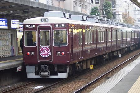 岡本駅の写真0002
