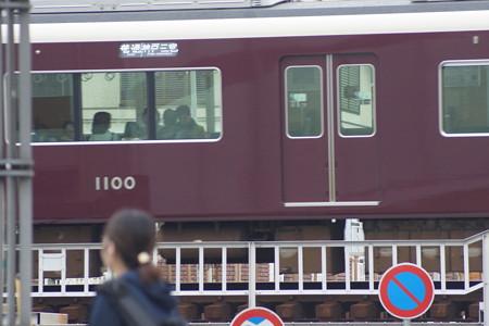 岡本駅周辺の写真0009