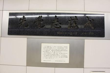 京阪天満橋駅の写真0001