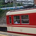 写真: 有馬温泉駅の写真0002